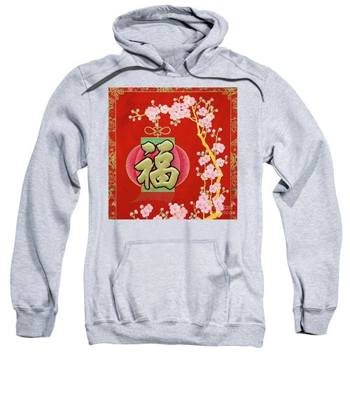 Chinese New Year Decorations And Lucky Symbols Sweatshirt