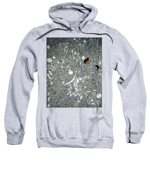 A Bird's Chinese Vision Sweatshirt