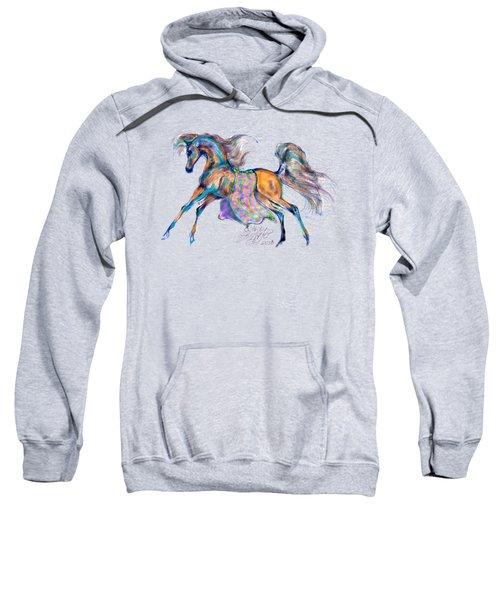 A Gift For Zeina Sweatshirt