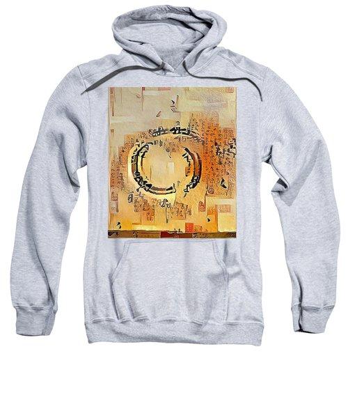 Enso Calligraphy  Sweatshirt