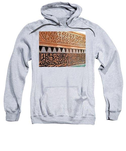 Islamic Art Sweatshirt