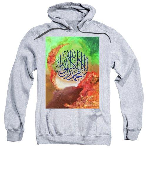 La-illaha-ilallah-2 Sweatshirt