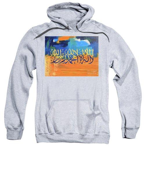 La-illaha-ilallah-3 Sweatshirt