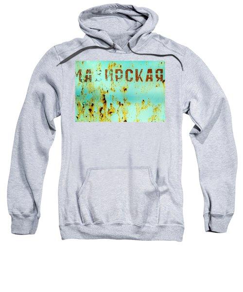 Rust On Metal Russian Letters Sweatshirt