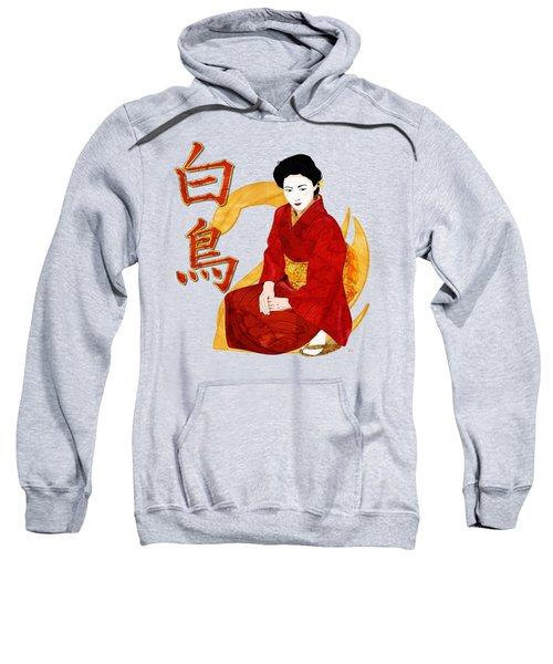 Swan Japanese Geisha Sweatshirt by Sharon and Renee Lozen