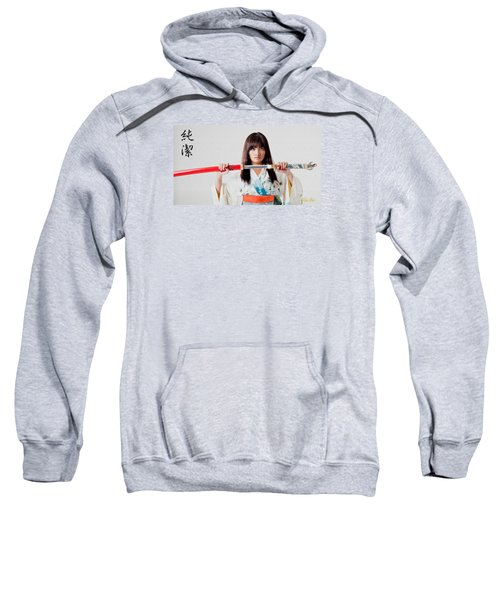 Vengeful Innocence  Sweatshirt