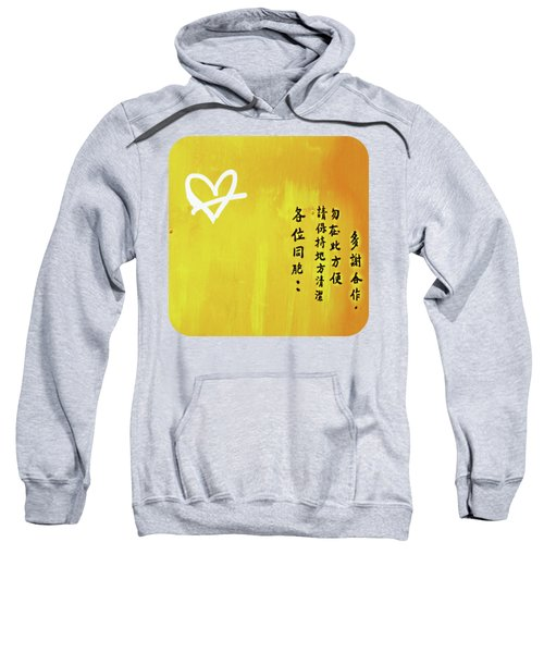 White Heart On Orange Sweatshirt by Ethna Gillespie
