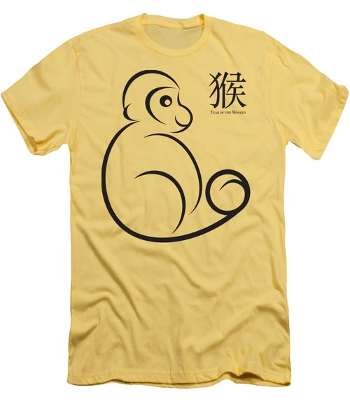2016 Year Of The Monkey Line Art Men's T-Shirt (Athletic Fit)