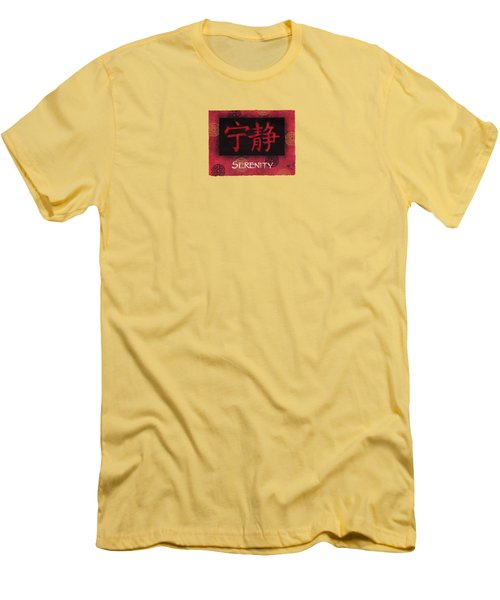 Serenity - Chinese Men's T-Shirt (Athletic Fit)
