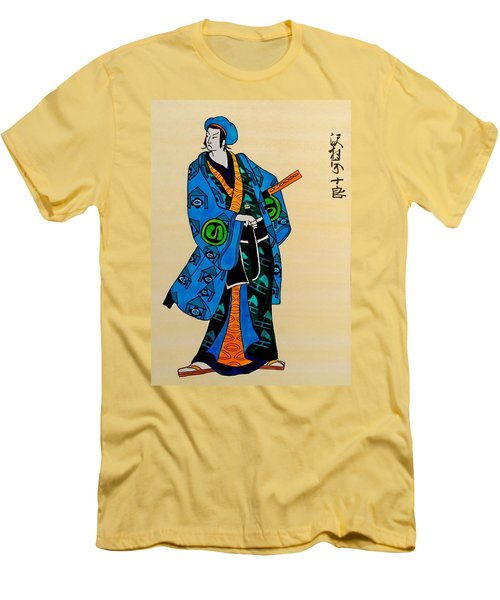 The Age Of The Samurai 03 Men's T-Shirt (Slim Fit) by Dora Hathazi Mendes
