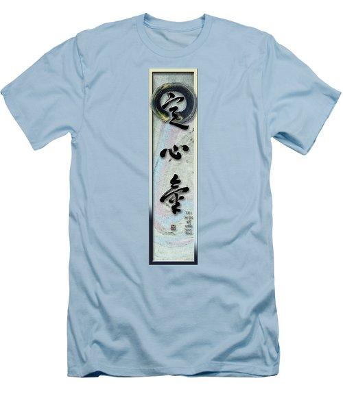 Settle Your Mind Teishinki Men's T-Shirt (Slim Fit) by Peter v Quenter