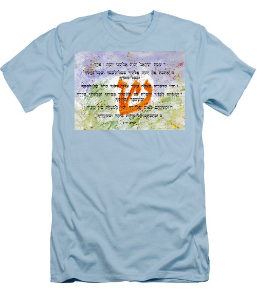 Shma Yisrael Men's T-Shirt (Athletic Fit)