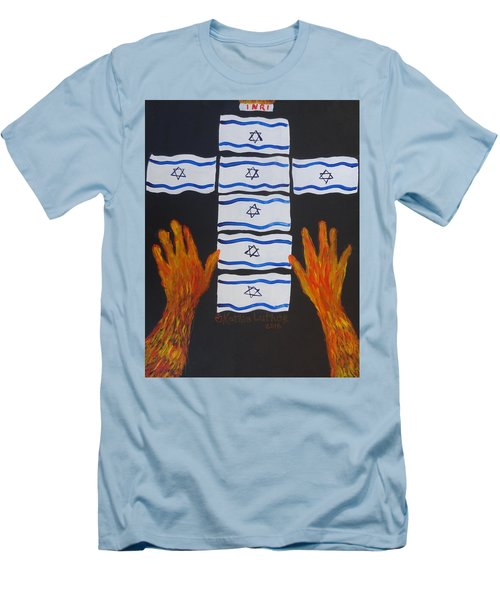 Fiery Intercession For Israel Men's T-Shirt (Athletic Fit)
