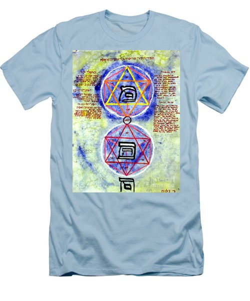 Mi And Ma Men's T-Shirt (Slim Fit) by Luke Galutia