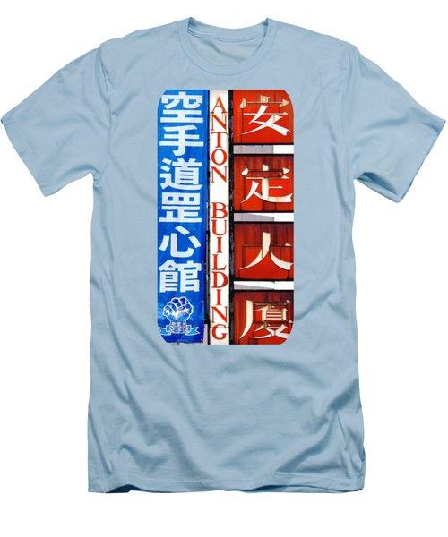 On Anton Street Men's T-Shirt (Athletic Fit)