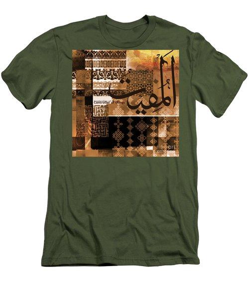 Al Muqeeto Men's T-Shirt (Slim Fit) by Gull G