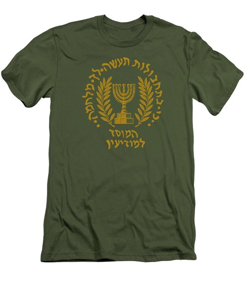 Men's T-Shirt (Slim Fit) featuring the mixed media Institute by TortureLord Art