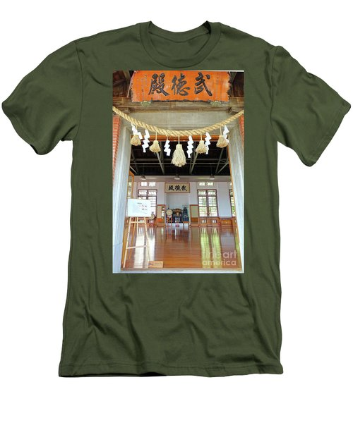 The Wu De Martial Arts Hall Men's T-Shirt (Slim Fit) by Yali Shi