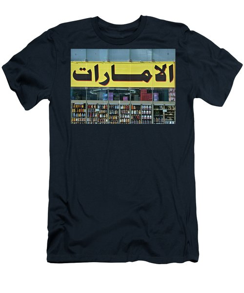 Abu Dhabi Shopfront Men's T-Shirt (Athletic Fit)