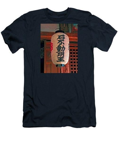 Fire God's Lantern Men's T-Shirt (Athletic Fit)