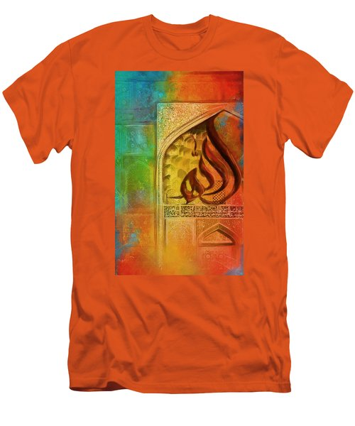 Allah Men's T-Shirt (Athletic Fit)