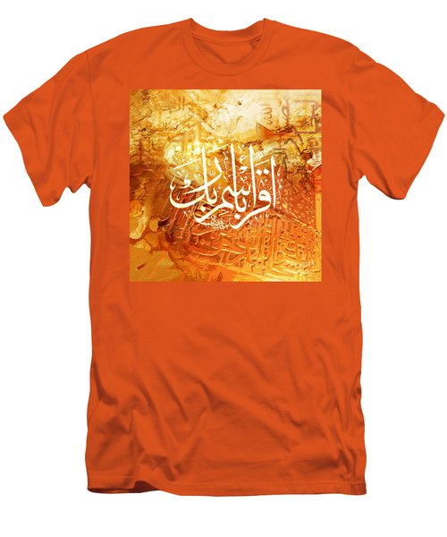 Islamic Calligraphy Men's T-Shirt (Slim Fit) by Gull G