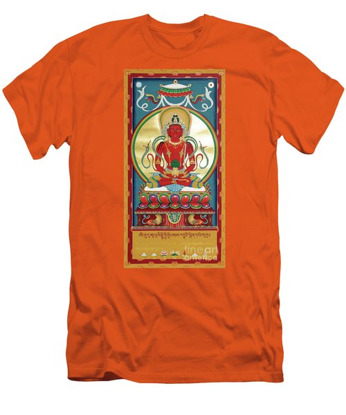 Amitayus Men's T-Shirt (Athletic Fit)