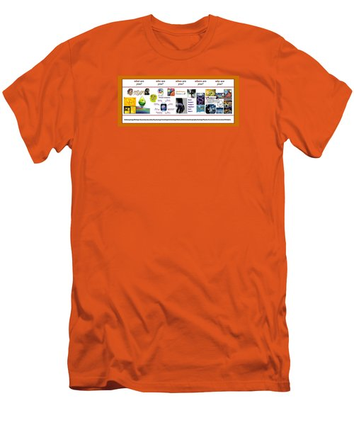 Know Thyself Men's T-Shirt (Athletic Fit)