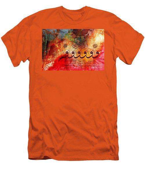 Sura E Shams  Men's T-Shirt (Slim Fit) by Gull G