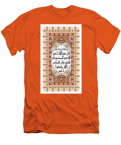 Men's T-Shirt (Slim Fit) featuring the painting Surah Akhlas 611 4 by Mawra Tahreem