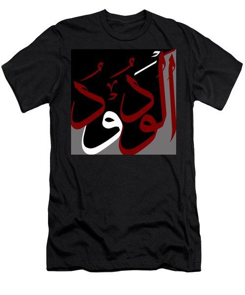 Al-wadood Men's T-Shirt (Athletic Fit)