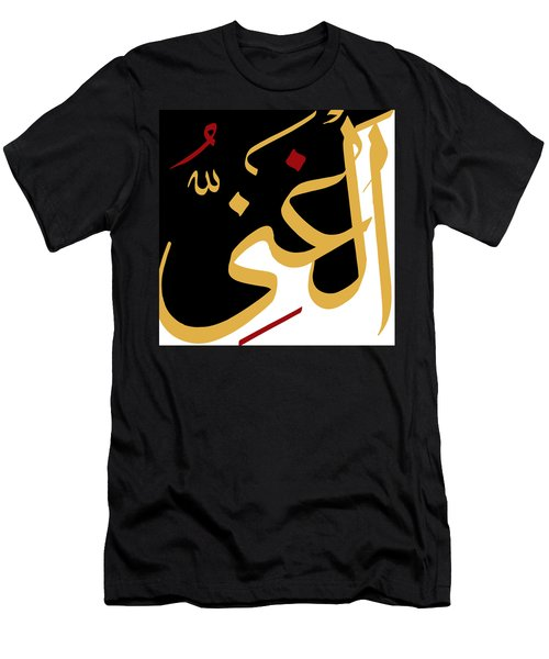 Al-ghanee Men's T-Shirt (Athletic Fit)