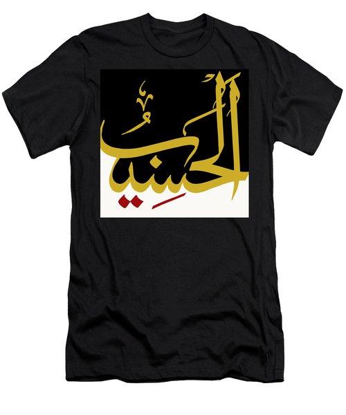 Al-hasib Men's T-Shirt (Athletic Fit)