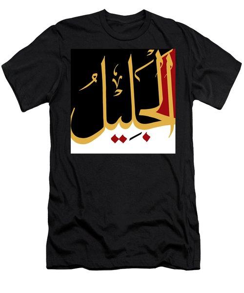 Al-jalil Men's T-Shirt (Athletic Fit)