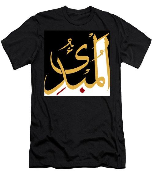 Al-mubdi' Men's T-Shirt (Athletic Fit)