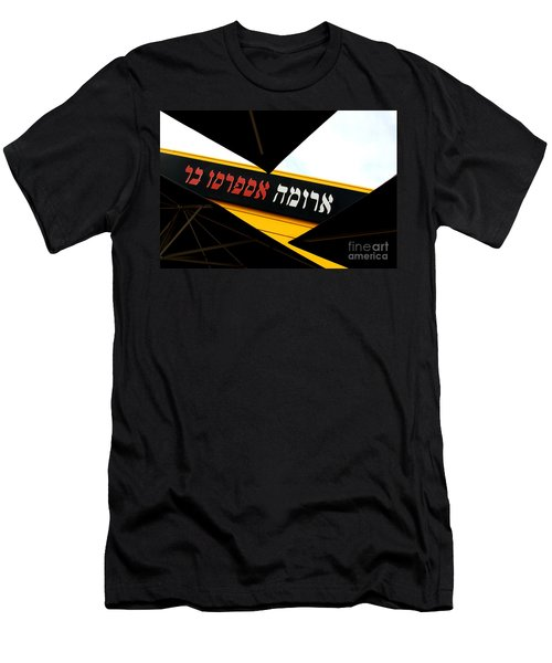 Awesome Expresso Bar Men's T-Shirt (Athletic Fit)