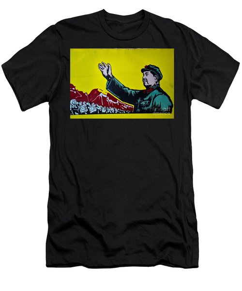 Chinese Communist Propaganda Poster Art With Mao Zedong Shanghai China Men's T-Shirt (Athletic Fit)