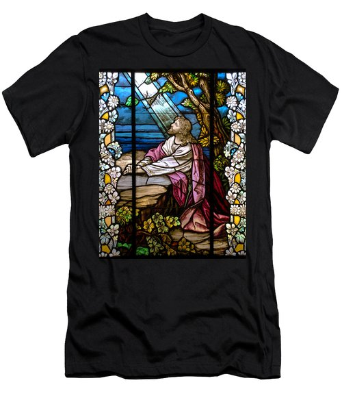 Garden Of Gethsemane Men's T-Shirt (Athletic Fit)