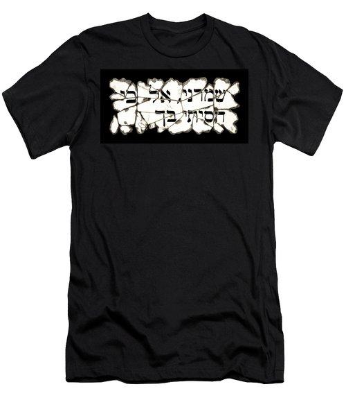 Hebrew Prayer Men's T-Shirt (Athletic Fit)