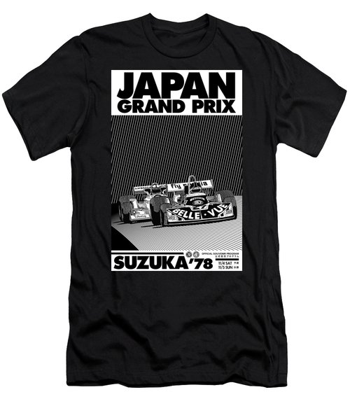 Japan Suzuka Grand Prix 1978 Men's T-Shirt (Athletic Fit)