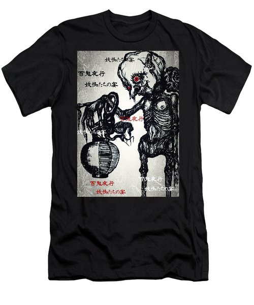 Japanese Creatures Men's T-Shirt (Slim Fit) by Akiko Okabe