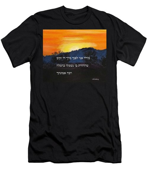 Modeh Ani Prayer With Sunrise Men's T-Shirt (Athletic Fit)