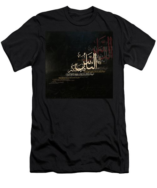 Quranic Ayaat Men's T-Shirt (Athletic Fit)