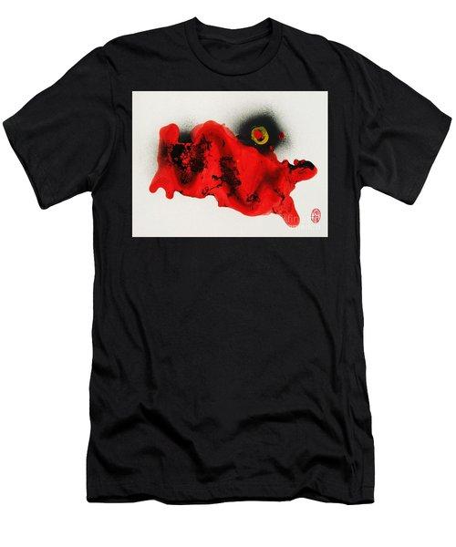 Undo To Seishin Men's T-Shirt (Athletic Fit)