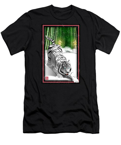 White Tiger Guardian Men's T-Shirt (Athletic Fit)