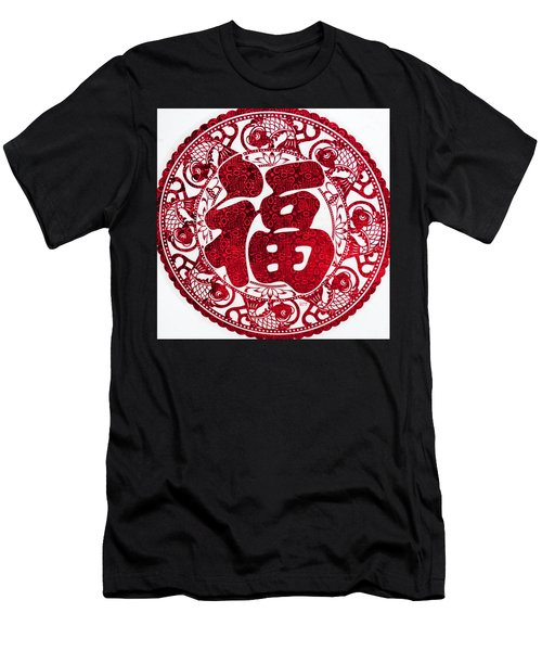 Chinese Paper-cut For Blessing Men's T-Shirt (Athletic Fit)