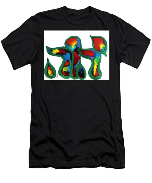 Yud Hey Vav Hey Name Of God Men's T-Shirt (Athletic Fit)