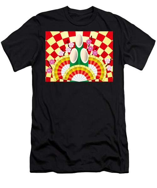 Japanese Newyear Decoration Men's T-Shirt (Athletic Fit)