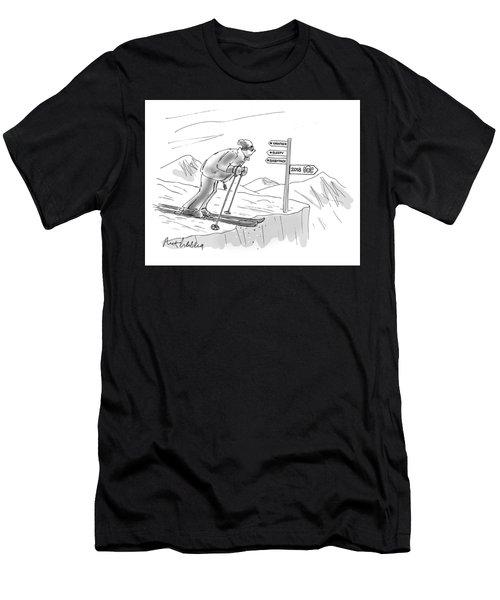 2018 Men's T-Shirt (Athletic Fit)