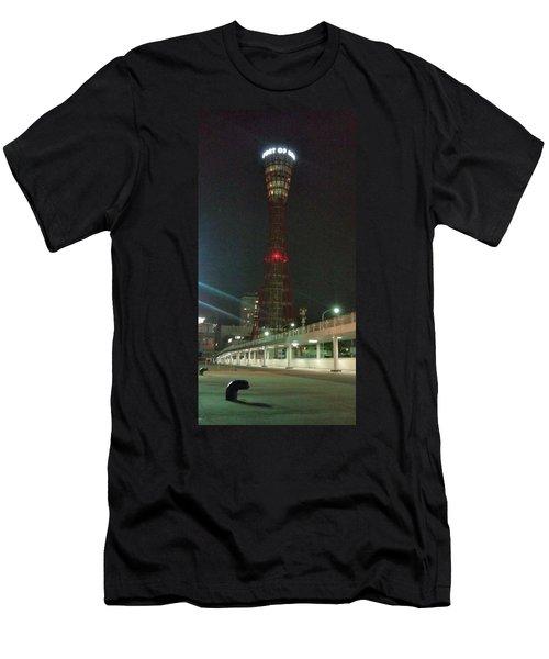 Portcity Men's T-Shirt (Athletic Fit)